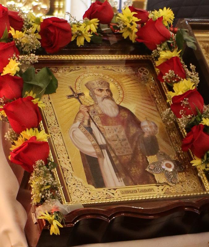 Икона князя Владимира в Бруклинском соборе
