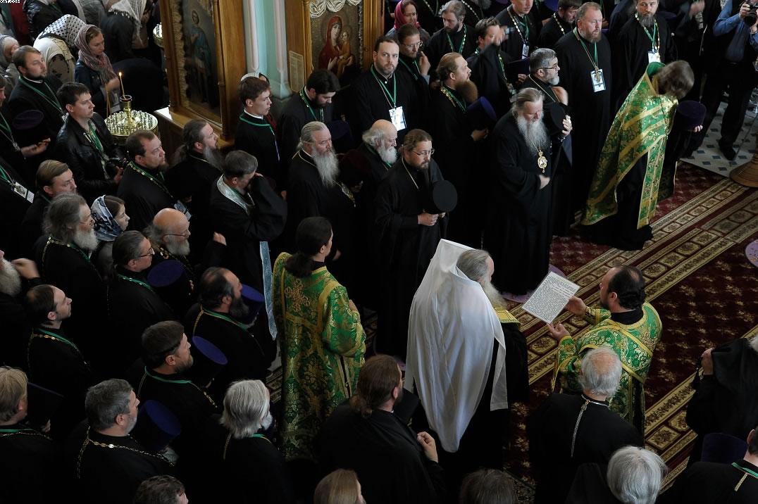 Благочинный Нью-Йоркского округа принимает участие в юбилейных торжествах, посвященных 25-летию канонизации праведного Иоанна Кронштадтского. Молебен 2