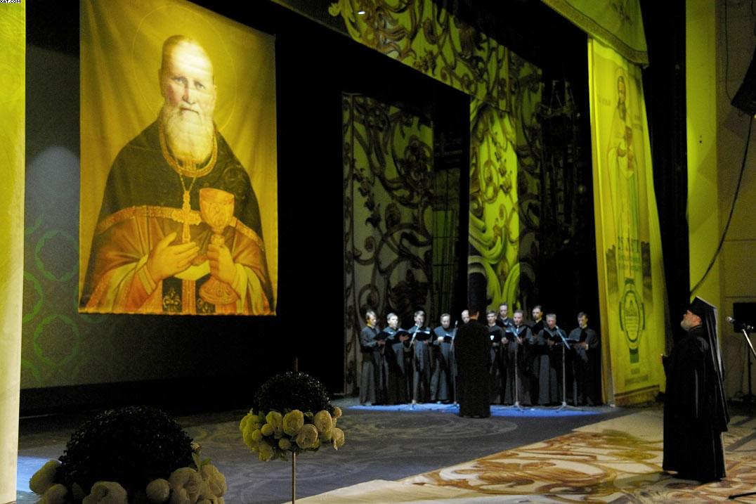 Благочинный Нью-Йоркского округа принимает участие в юбилейных торжествах, посвященных 25-летию канонизации праведного Иоанна Кронштадтского. Концерт