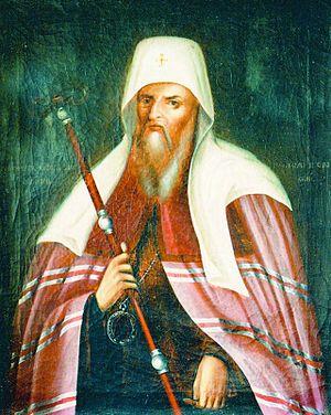 Иоанн Тобольский