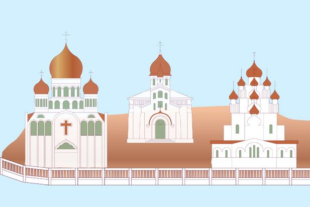 Западно-Американская епархия РПЦЗ
