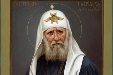 В Нью-Йорке может появиться улица в честь святителя Тихона, Патриарха Московского