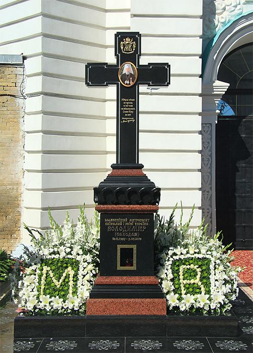 В Иоанно-Предтеченском соборе Бруклина помолились об упокоении Блаженнейшего Митрополита Владимира (Сабодана)