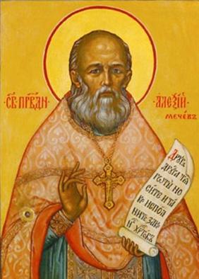 священник Алексий (Мечев)