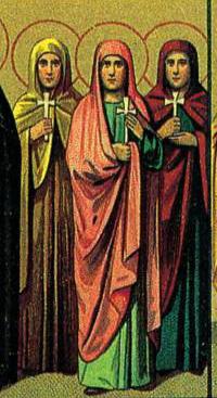 мученицы Феклы, Марфы и Марии