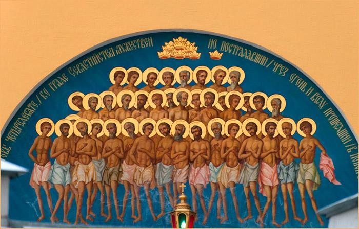 Сорок мучеников Севастийских: история праздника. Благочиние Нью-Йорка