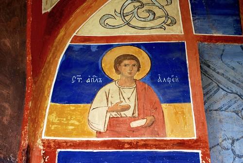 Апостол от 70-ти Алфей Капернаумский