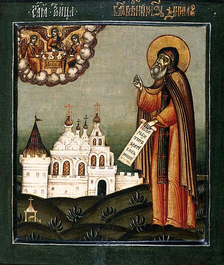 Святой Даниил Московский