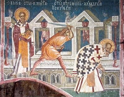 Святитель Александр, епископ Иерусалимский