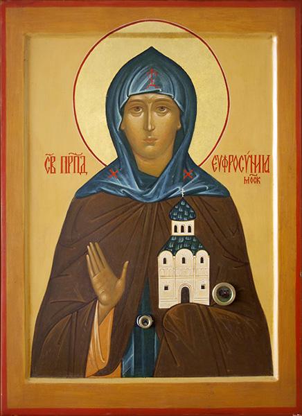 Преподобная Евфросиния Московская (+1407). Икона