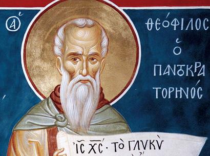 Икона преподобного Феофила Мироточивого
