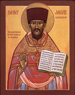 Святой Иаков (Нецветов) - просветитель народов Аляски