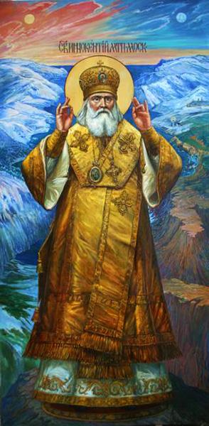 Святитель Иннокентий Аляскинский - апостол Сибири и Америки (+1879)