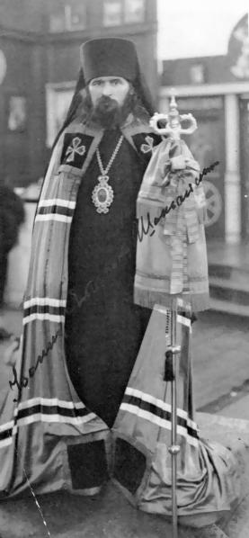 Иоанн Шанхайский и Сан-Францисский - святитель Русского Зарубежья