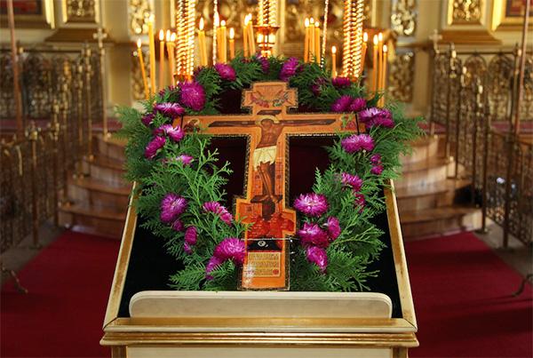 14 августа - праздник Вынесения Честного Креста Господня