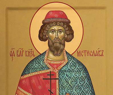 Благоверный князь Мстислав-Феодор