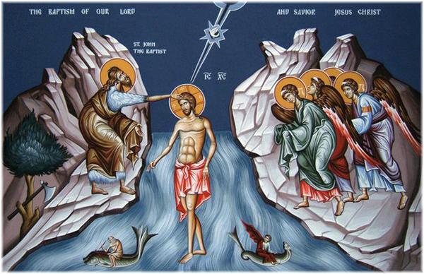 Крещение Господне. Икона. Сайт Благочиния Ньй-Йорка