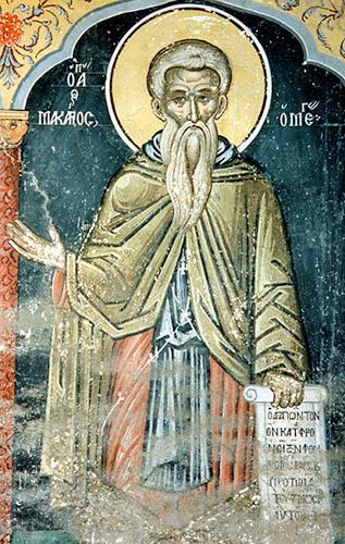 Святитель Марк Эфесский (+1444). Икона