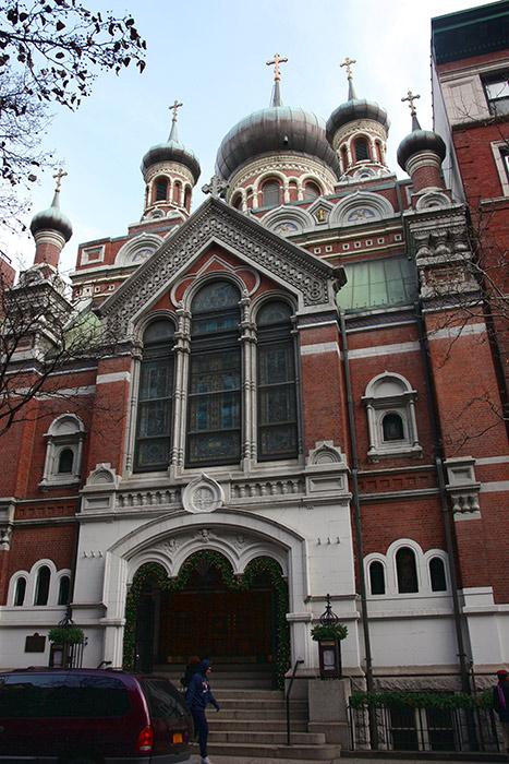 Свято-Николаевский патриарший собор Нью-Йорка. Фасад