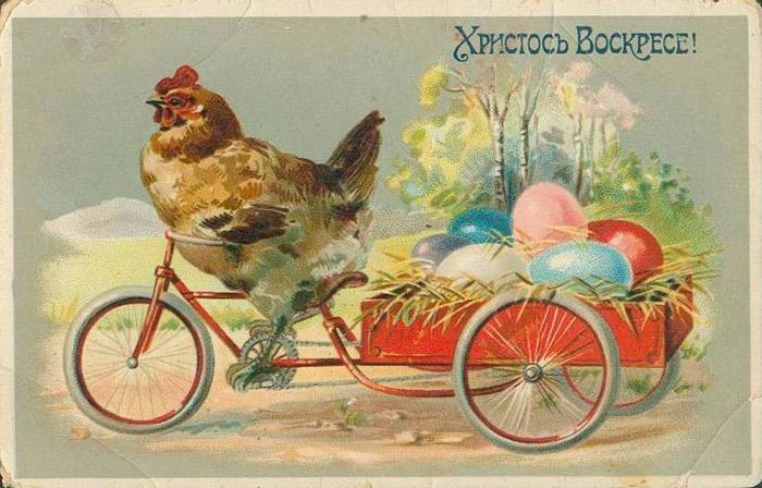 Из  истории пасхальных открыток