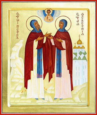 Святые Петр и Феврония - Покровители семьи