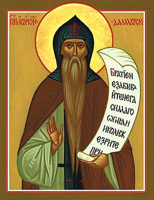 Преподобный Исаакий Далматский (+383)