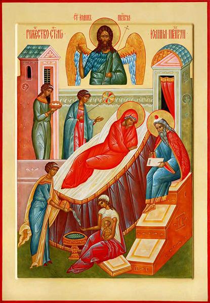 Рождество пророка, предтечи и крестителя Господня Иоанна. Икона