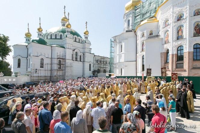 Украинская Православная Церковь (УПЦ)