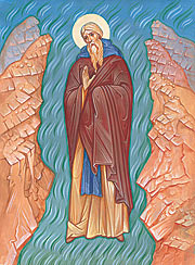 Преподобный Виссарион Египетский чудотворец (V в.)