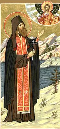 Первомученик Ювеналий Аляскинский