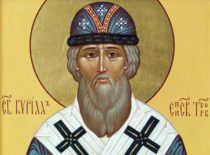 Святитель Кирилл Туровский (+1183)