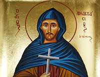 Преподобный Афанасий Вифинский, чудотворец (+925)