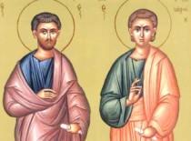 Апостолы от 70-ти Карп и Алфей