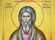 Блаженный Павел Таганрогский (+1879)