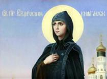 Преподобная Евфросиния Московская (+1407)