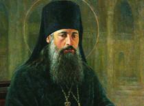 Священномученик Иаков (Маскаев) (+1937)