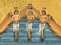 Мученики Инна, Пинна и Римма