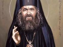 Иоанн Шанхайский — святитель Русского Зарубежья