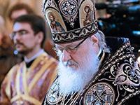 Москва: Обращение Святейшего Патриарха Кирилла к полноте Русской Православной Церкви в связи с событиями на Украине