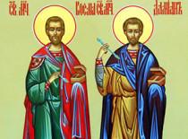 Святые бессребреники Косма и Дамиан (III в.)