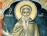 Святитель Марк Эфесский (+1444)