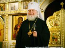 Митрополит Иларион выступил с заявлением в связи с продолжающимися беспорядками на Украине