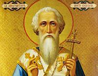 Святитель Константин, митрополит Киевский (+1159)