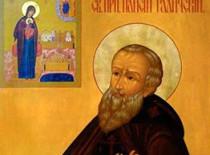 Преподобный Паисий Галичский (+1460)