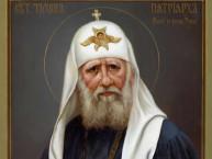6 июля - В Нью-Йорке может появиться улица в честь святителя Тихона, Патриарха Московского