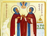 Святые Петр и Феврония — Покровители семьи