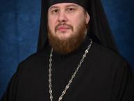 Иеромонах Елевферий (Скиба)