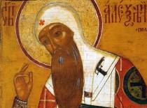 Обретение мощей святителя Алексия Московского, чудотворца (†1431)