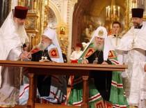 В годовщину восстановления единства Русской Православной Церкви в Иоанно-Предтеченском соборе молитвенно помянули Патриарха Алексия и Митрополита Лавра