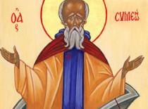 Преподобный Симеон Столпник (+459)